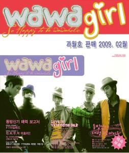 wawagirl04_06