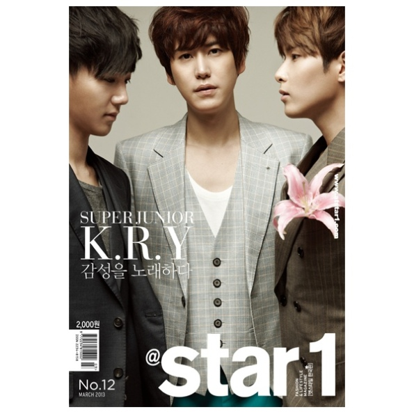 magazine-at-star1-2013-03-super-junior-kry