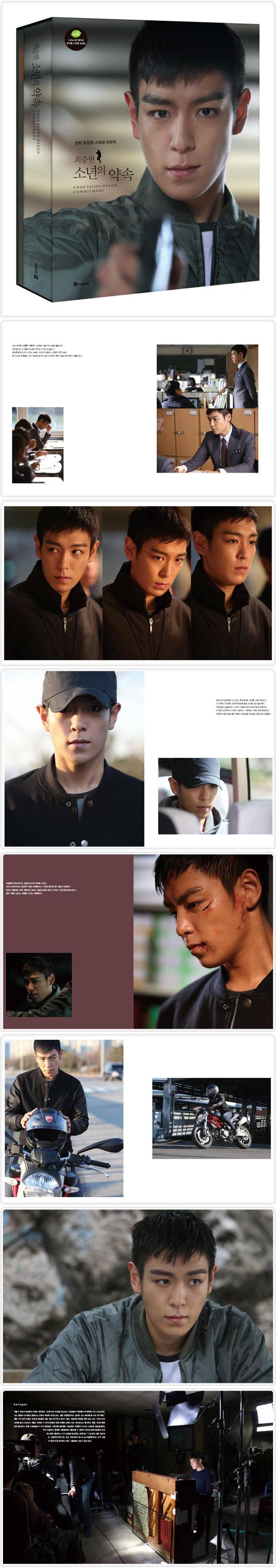 top_photobook_01