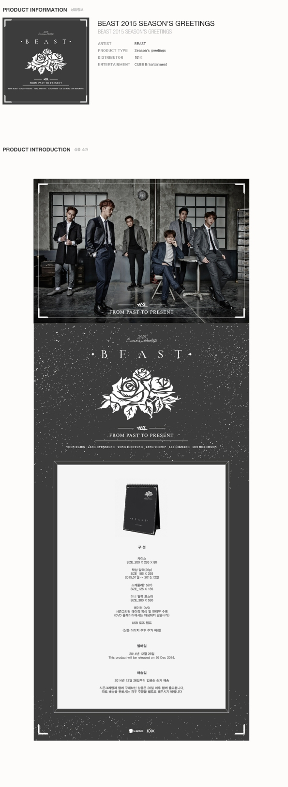 beast_sg_2015_page