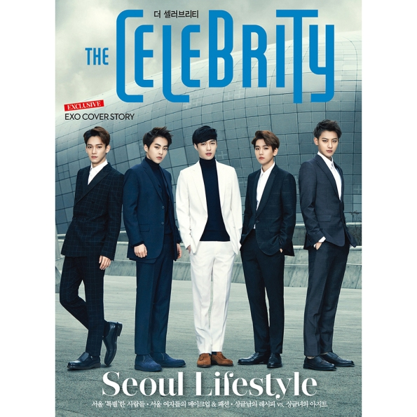 The-Celebrity-January-EXO-M1